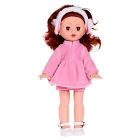 """Кукла """"Зоя 12"""" 45 см 18-С-23"""