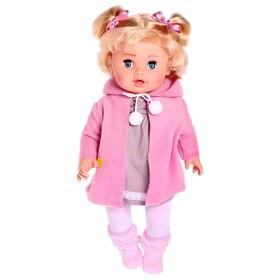 """Кукла """"Иринка"""" 55 см"""