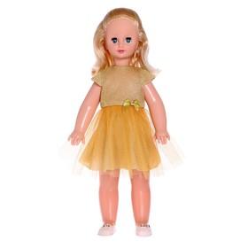 Кукла «Кристина 11», 60 см, озвученная, шагает, МИКС