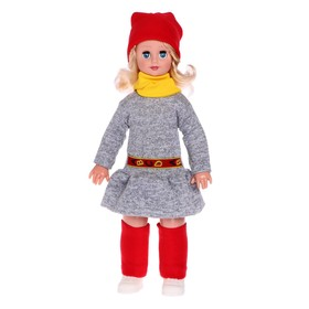 Кукла «Кристина», 60 см, МИКС