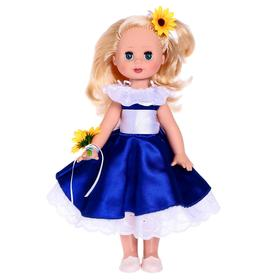 """Кукла """"Лариса-цветочница 1"""" 35 см 18-С-31"""