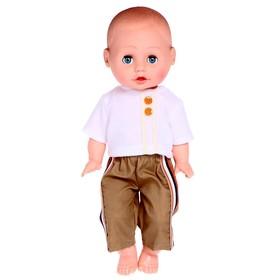 """Кукла """"Максим 2"""" 40 см 19-14.1"""