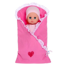 Кукла «Малыш 2», в конверте, 35 см, МИКС