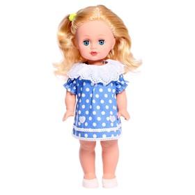 """Кукла """"Маша 7"""" 40 см 19-07.1"""