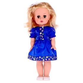 """Кукла """"Маша 8"""" 40 см 19 - 11.1"""