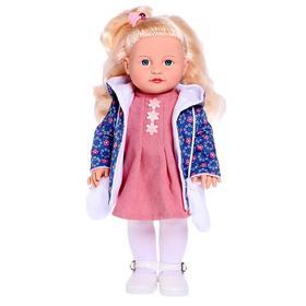 """Кукла """"Ника 5"""" 40 см 20-02.1"""