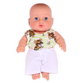 Кукла «Стасик 9», 25 см, МИКС