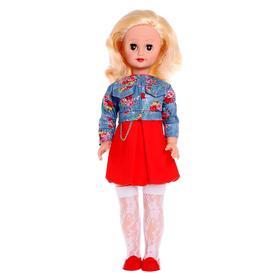 """Кукла """"Стелла 11"""" 60 см 15-С-19"""