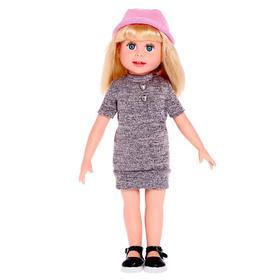 """Кукла """"Яна"""" 45 см 8-с-77"""