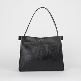 Сумка женская, отдел на поворотном механизме, наружный карман, цвет чёрный