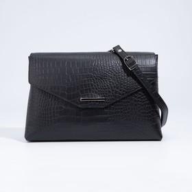 Сумка женская, отдел на клапане, наружный карман, цепь-ремень, цвет чёрный