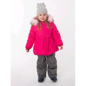 Комплект из полукомбинезона и куртки для девочек «Бэлла», рост 92 см, цвет малиновый