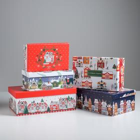 """Set of gift boxes 5 in 1 """"City"""", 32.5 x 20 x 12.5-22 x 14 x 8.5 cm"""