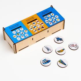 Сортер на три ящика: воздушный, водный, наземный транспорт