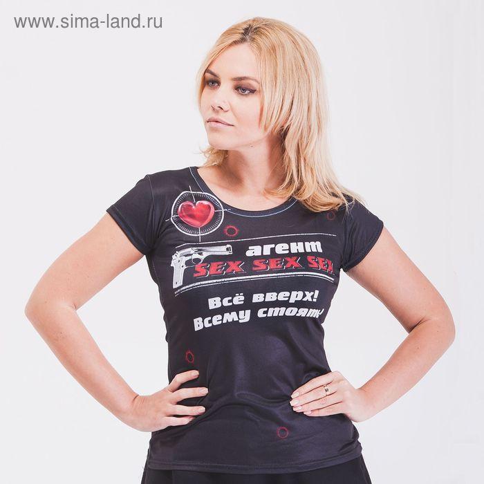 """Футболка женская """"Агент Sex"""", размер L"""