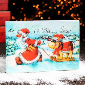 """Cutting Board """" Santa Claus with gifts on a bull. Symbol of 2021"""