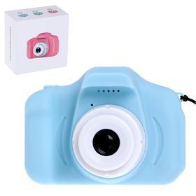 Детский фотоаппарат «Маленький фотограф», цвет голубой
