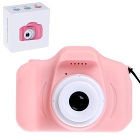 Детский фотоаппарат «Маленький фотограф», цвет розовый