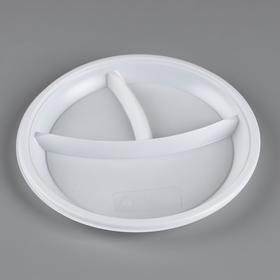 Тарелка одноразовая d 210 мм '3-секционная, белая' Ош
