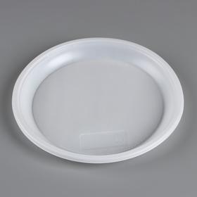 Тарелка одноразовая d 205 мм 'Белая' Ош