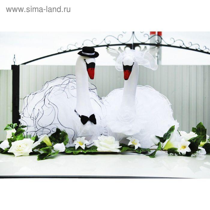 Лебеди на крышу объемные, цвет белый