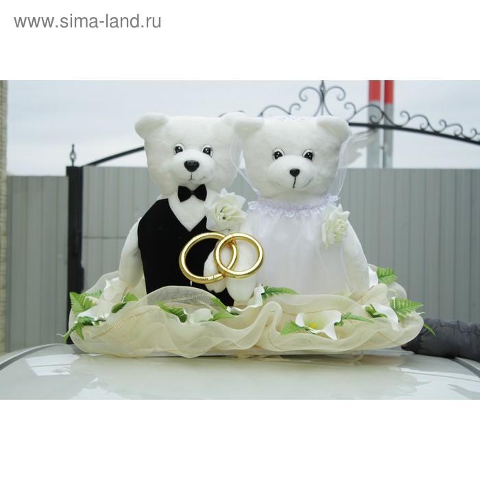 """Украшение на крышу """"Мишки"""" с цветочной сеткой и белыми цветами, 55х90х65 см"""