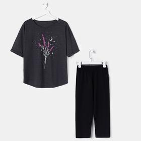 Комплект женский (футболка, леггинсы), цвет чёрный меланж/чёрный, размер 46