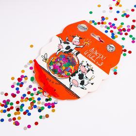 Праздничное конфетти «Вжух!» 14гр