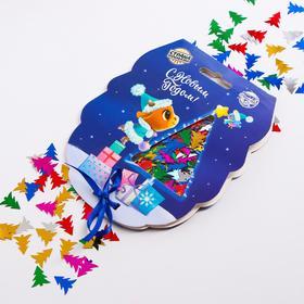 Праздничное конфетти «С Новым годом» подарочки 14гр
