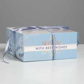 Cupcake box With best wishes, 16 x 16 x 7.5 cm