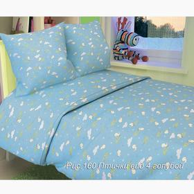 Постельное бельё детское «Птенчики» голубой 112х147, 100х150, 40х60 -1 шт