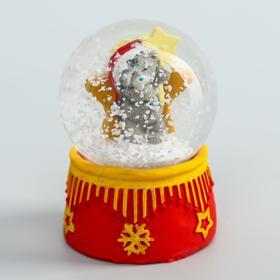 Снежный шар сувенир полистоун «Медвежонок со звездой - Исполнения желаний», 4,5 х 6 см, Me To You