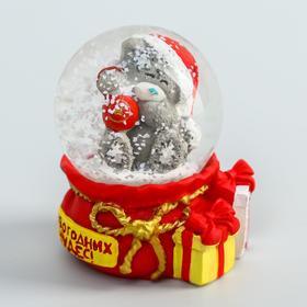 Снежный шар сувенир полистоун «Медвежонок с шариком - Новогодних чудес!», 4,5 х 6 см, Me To You
