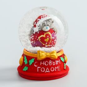 Снежный шар сувенир полистоун «Медвежонок на шарике - С Новым годом!», 4,5 х 6 см, Me To You