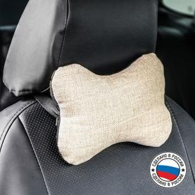 Car pillow, neck, linen, beige, 18x26 cm