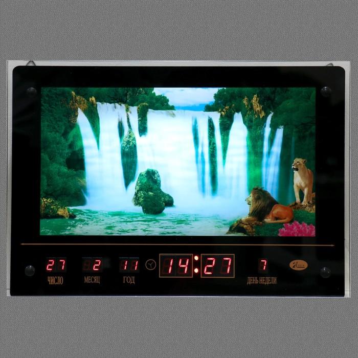 """Картина-светильник с информационным календарём """"Водопад со львами"""""""