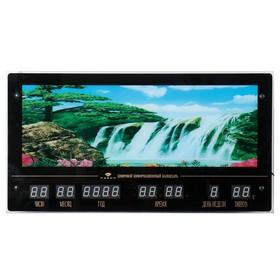 Картина с подсветкой и информационным календарем живая природа 'Водопады'   70*37см Ош