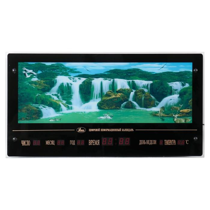 """Световая картина с информационным календарём """"Живая природа"""" водопады"""