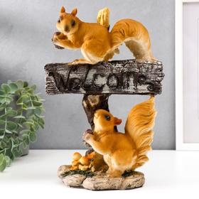 """Souvenir polystone """"Two squirrels with a welcome sign"""" 27, 5x18, 5x9 cm"""