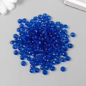 "Set of beads for creativity plastic ""Crystal with blue edges"" 20 gr 0, 4x0, 6x0, 6 cm"