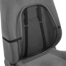 Lumbar support Nova Bright mesh with massager, black, 48 x 39 cm