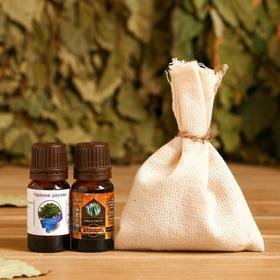 Запарка мандарин с эфирным маслом чайное дерево, эвкалипт, коробка - фото 1399714
