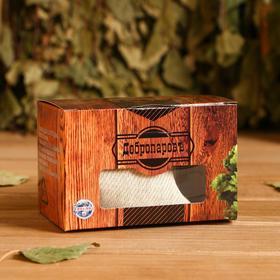 Запарка яблоко с эфирным маслом лаванда, лимон, коробка - фото 1633583