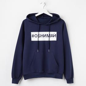 "Women's hoodie "" Hug "" 2010, color dark blue, R-R One size"