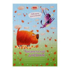 Читательский дневник А4, 24 листа на скрепке «Навстречу приключениям!», обложка мелованный картон, блок офсет Ош