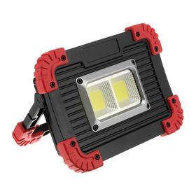 Прожектор светодиодный аккумуляторный Ritter, 10 Вт COB+1 Вт LED, 3000мАч, 1100Лм, IP65