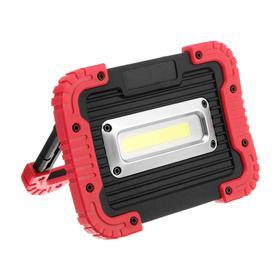 Прожектор светодиодный аккумуляторный Ritter, 15 Вт COB, 3000мАч, 1100 Лм, RGB-режим, IP65
