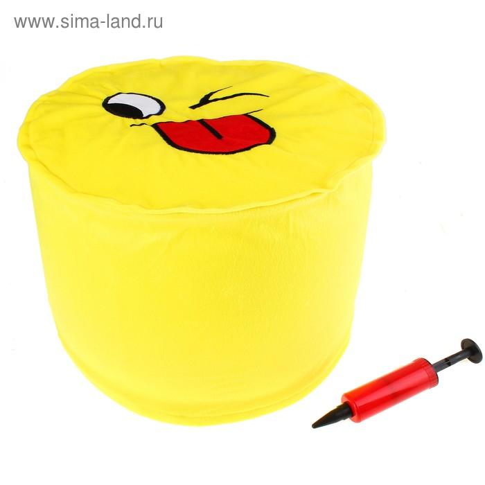 """Надувной пуфик """"Смайлик с языком"""" с насосом, цвет жёлтый"""
