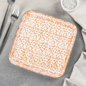 {{photo.Alt || photo.Description || 'Тарелка квадратная «Марокканка», 21,5×2, цвет оранжевый'}}
