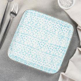 {{photo.Alt || photo.Description || 'Тарелка квадратная «Марокканка», 21,5×2 см, цвет голубой'}}